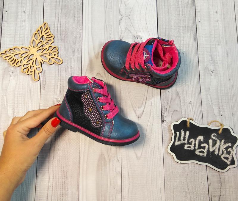 Детские ботинки ботиночки демисезонные на девочку 25 размер румыния ... 57c2154144c5a