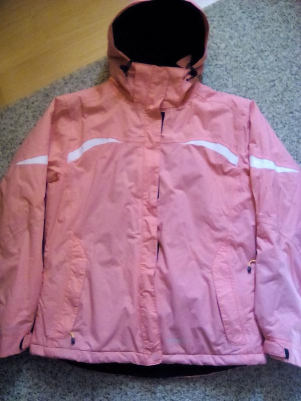 63ef5cd054e Лыжная куртка1  Лыжная куртка2 ...