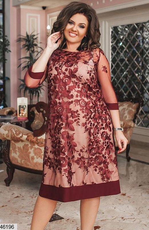 29b0115dbd5 Новинка! шикарное нарядное платье большие размеры  48-581 ...