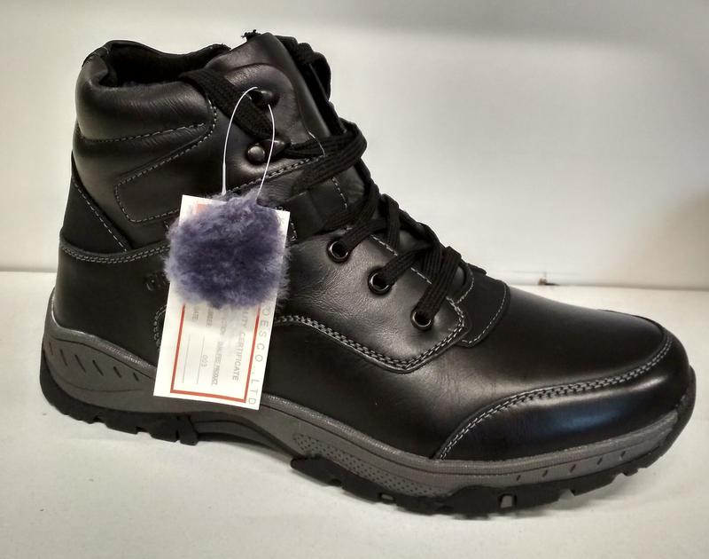 Kangfu. фирменные зимние кожаные ботинки на молнии 41,42,43р, цена ... 61c91583182