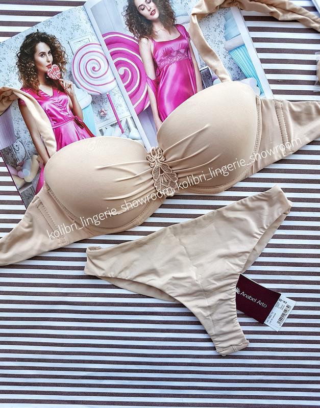 Комплект белья от торговой марки анабель арто 75в Anabel Arto de3b89b6635f6