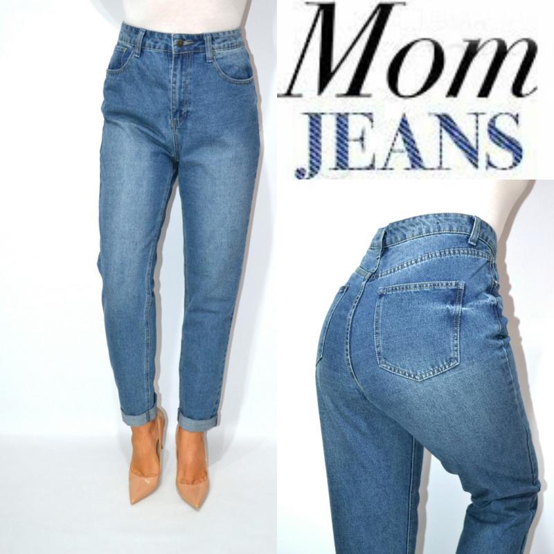 1d3e933acba Джинсы момы высокая посадка бойфренды мом mom jeans rockn rev.1 фото ...