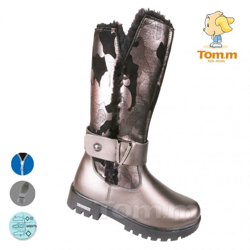 809af1560b1cc3 Зимние подростковые сапоги ботинки для подростка підлітка зимові чоботи  черевики р.33-381 фото ...
