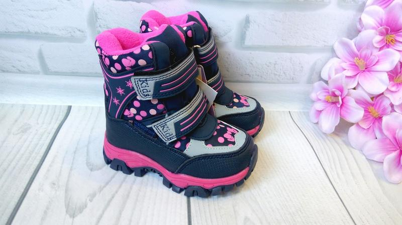 b4ae0cb2 Новинка 2018 детские термо-ботинки tom.m 23-28 рр Tom.M, цена - 480 ...