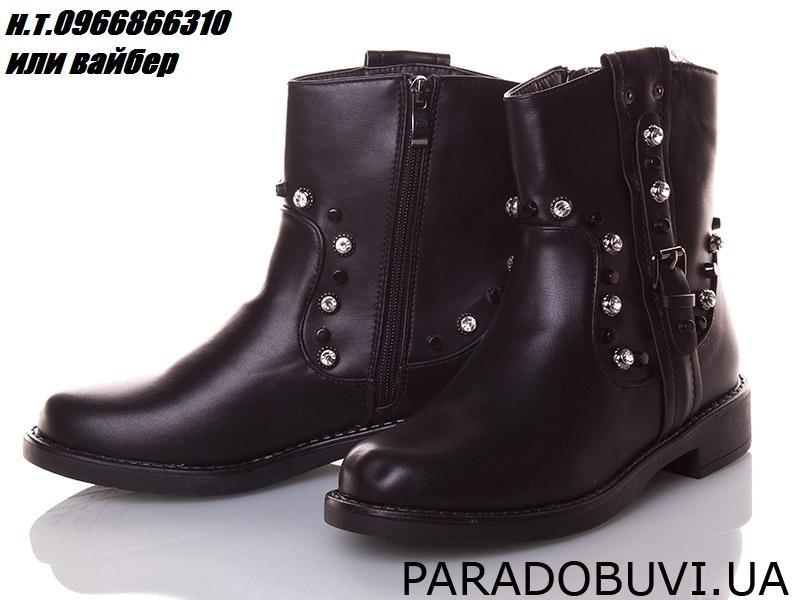 6e2297fcb5e0aa Люкс деми ботинки 36-40 на утеплены флис женские осень жіночі осінні1 ...