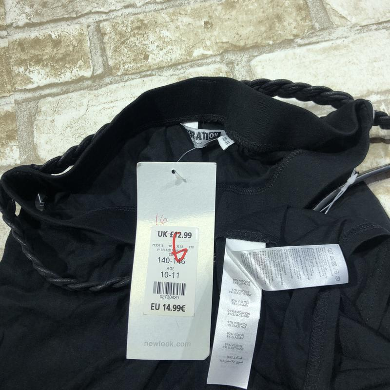 3f2d9d6c692 ... Чёрная трикотажная юбка макси с поясом