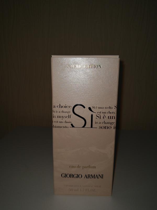 блискучий Giorgio Armani Si Eau De Parfum Nacre Edition Giorgio