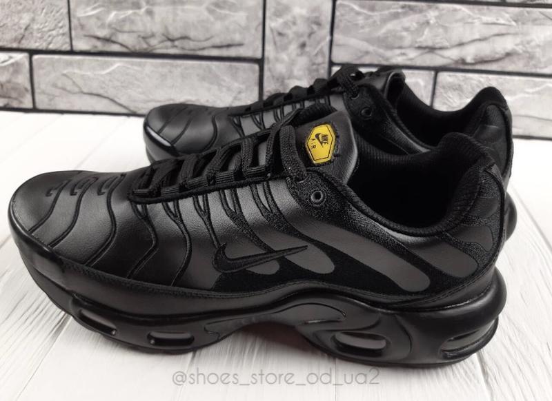 Мужские зимние кроссовки nike air max plus tn Nike 871c1074219c1