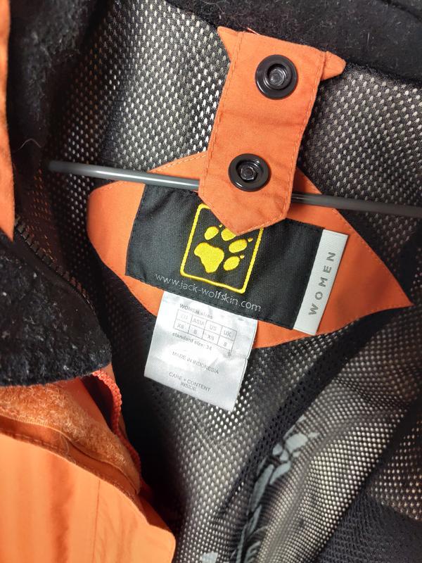 nowa wysoka jakość sprzedaż uk fabrycznie autentyczne Куртка jack wolfskin texapore s (Jack Wolfskin) за 449 грн.