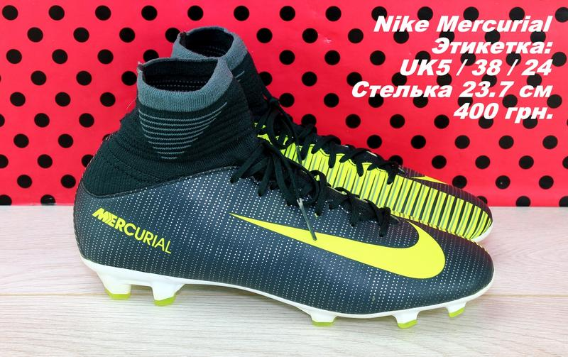 Бутсы nike mercurial Nike 9728c3b1e2ead