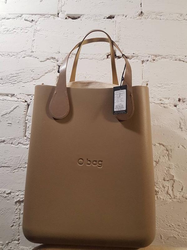 1530647fe49d Сумка-конструктор o bag ochic O bag, цена - 2250 грн, #17215437 ...