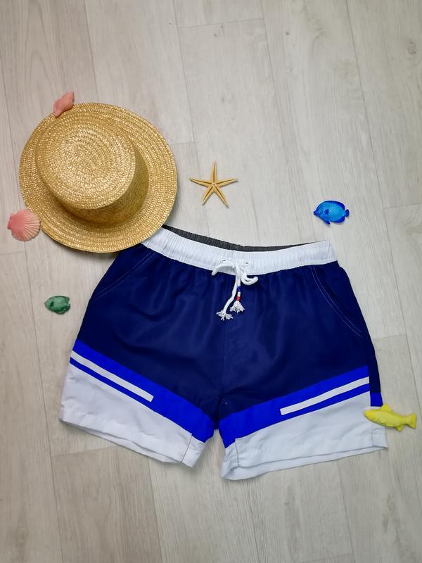 ... Мужчинам · Нижнее белье · Плавки · Мужские шорты для купания 41eb3aa17a5e3
