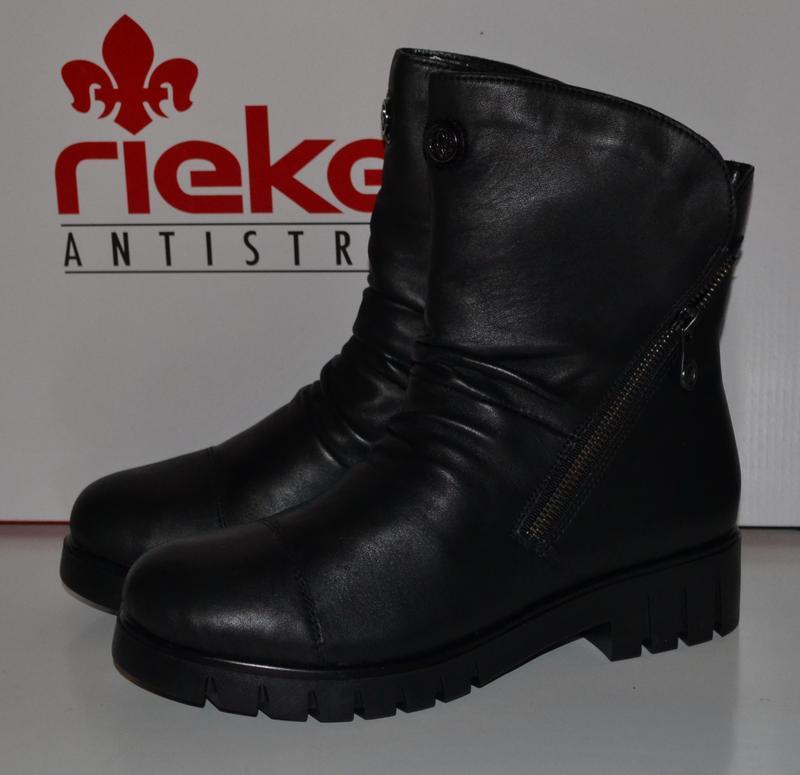 79d13367 Теплые зимние ботинки rieker, 38 р Rieker, цена - 1650 грн ...