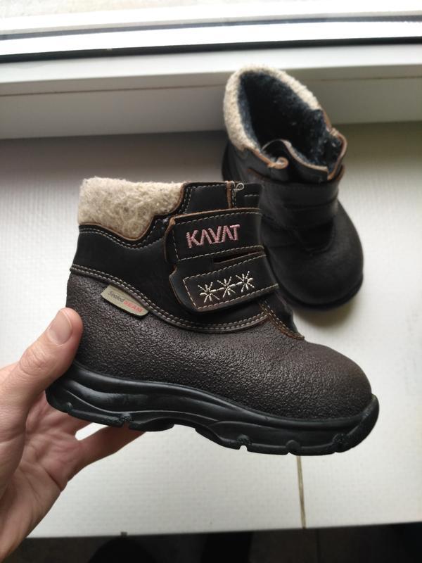 Дитячі чобітки kavat. стан ідеальний. дуже теплі1 ... 7175a733f74d5