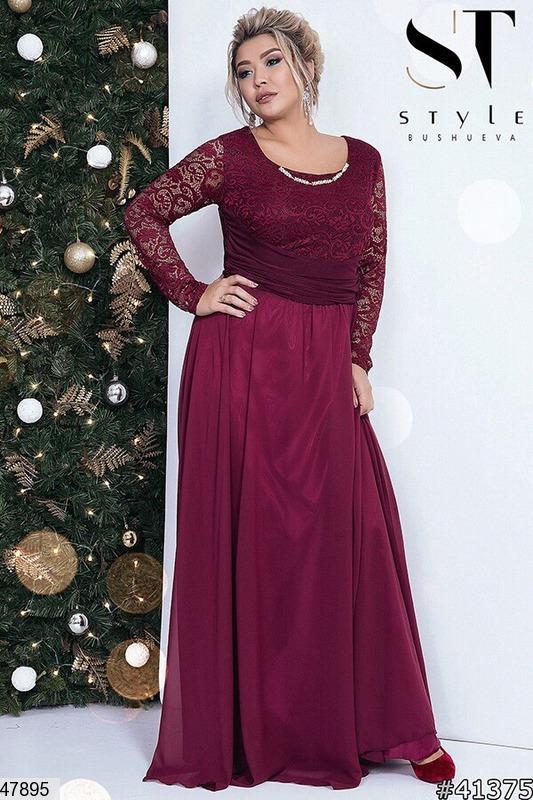 c215503c3c4 Шикарное нарядное вечернее платье в пол размеры  48-50