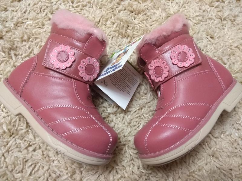 27ea69f69d64f0 Распродажа! ортопедические зимние ботинки для девочки тм шалунишка.1 фото  ...