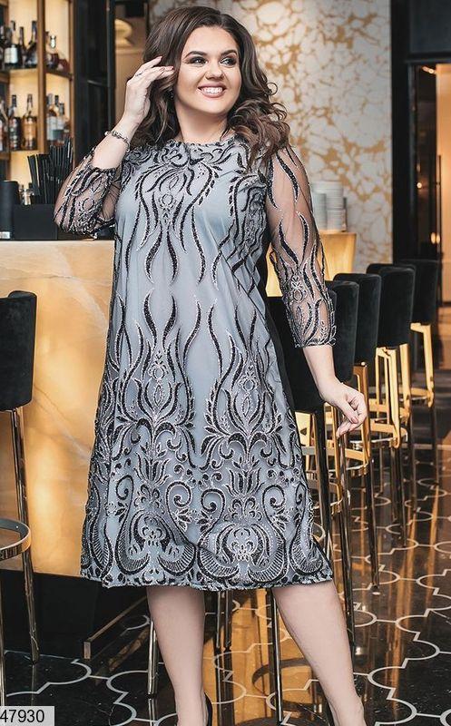 69309596bda1d6a Шикарное вечернее платье размеры: 48-50,52-54,56-58, цена - 1800 грн ...