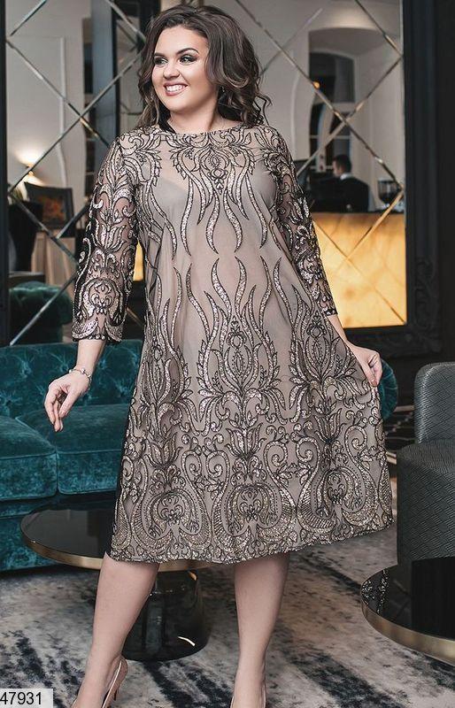 b4d80921df02ab0 Шикарное вечернее платье золотое размеры: 48-50,52-54,56-58, цена ...