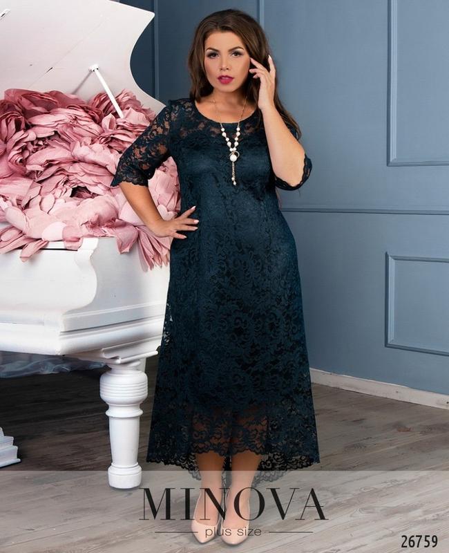 10e26e5df1c7605 Нарядное гипюровое вечернее женское платье длинное размеры: 50-581 фото ...