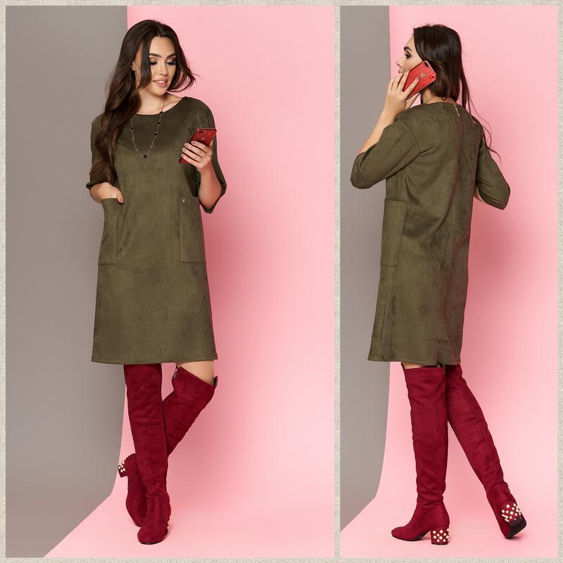 a52b7f47de8 Шикарное платье из замши. замшевое платье. хаки