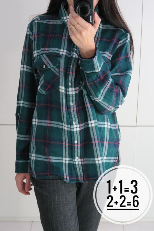125904ec90b Рубашка1  Рубашка2  Рубашка3