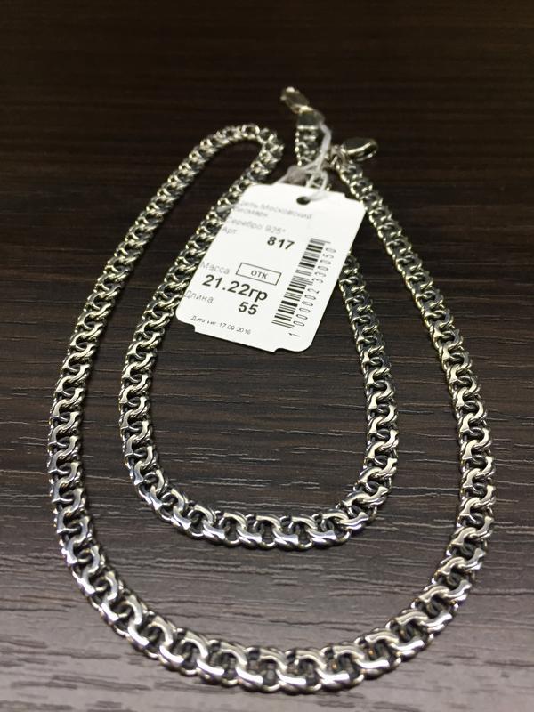 Цена серебро в ломбард дорогих ювелирных изделий ломбард
