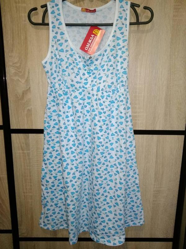 cec2f00943de Ночная рубашка honey мамин дом для беременных и кормящих, цена - 335 ...