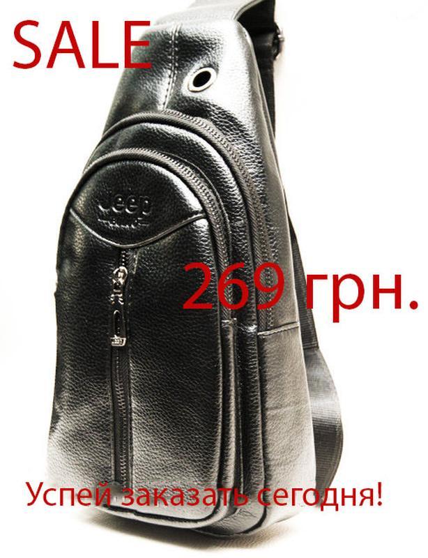 c69f534cdf9e Мужская сумка