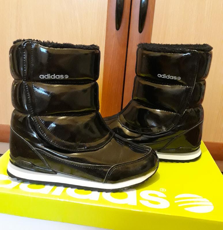 Café capacidad Itaca  Сапоги/ дутики adidas nordic chill 23.5 Adidas, цена - 3500 грн, #18586568,  купить по доступной цене | Украина - Шафа
