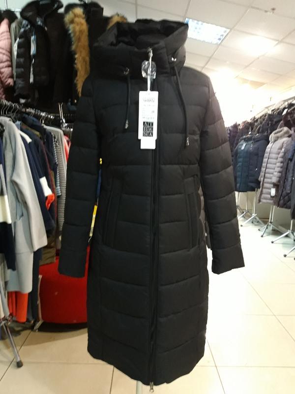 4d8471f992e8 Зимняя куртка парка пуховик пальто био-пух thinsulate athena, цена ...