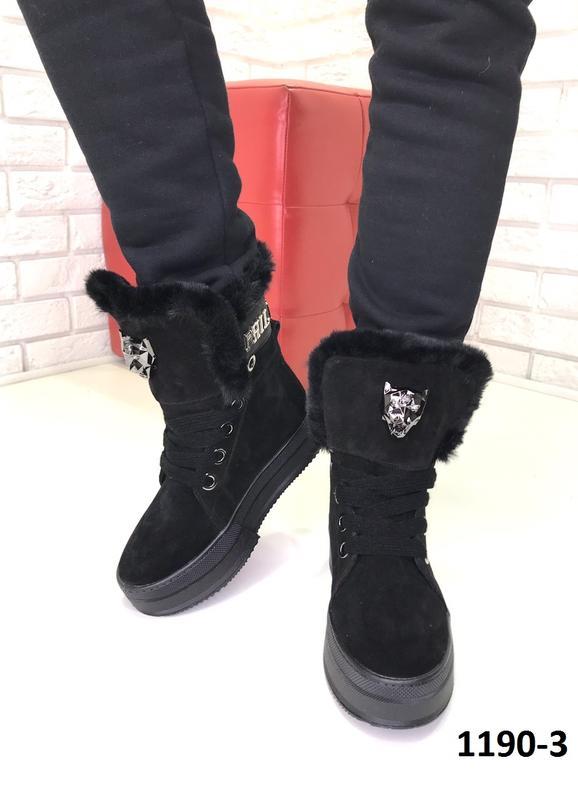 75250f57f65db7 Зимние ботинки натуральная замша, цена - 1650 грн, #18649884, купить ...