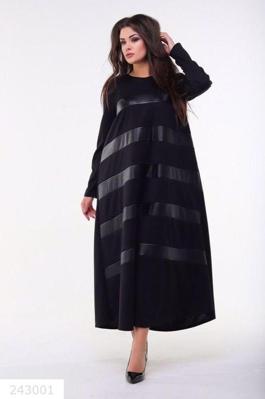 614c0cb6159 Женское трикотажное длинное черное платье