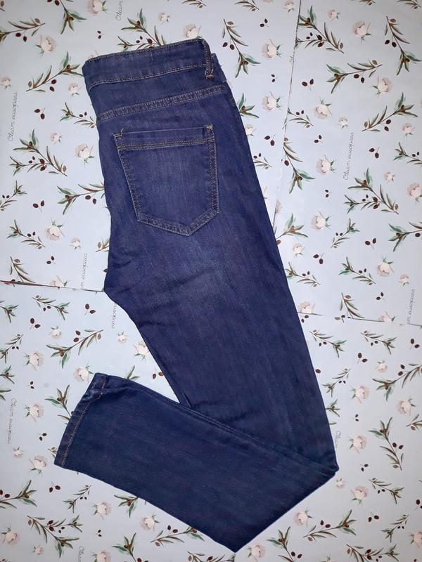 75bc8181feb Крутые фирменные узкие джинсы denim co