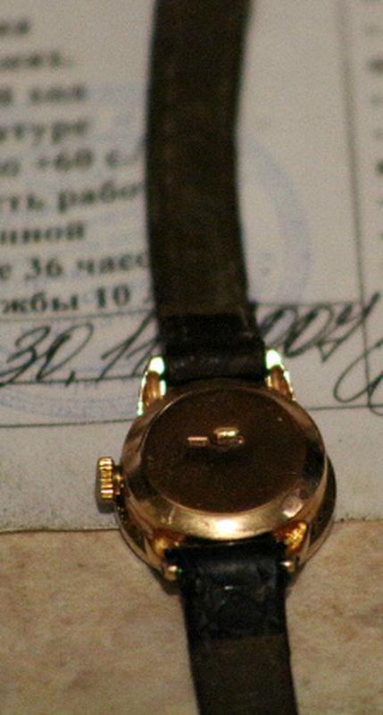 Золотые как часы продать часы быстро продать