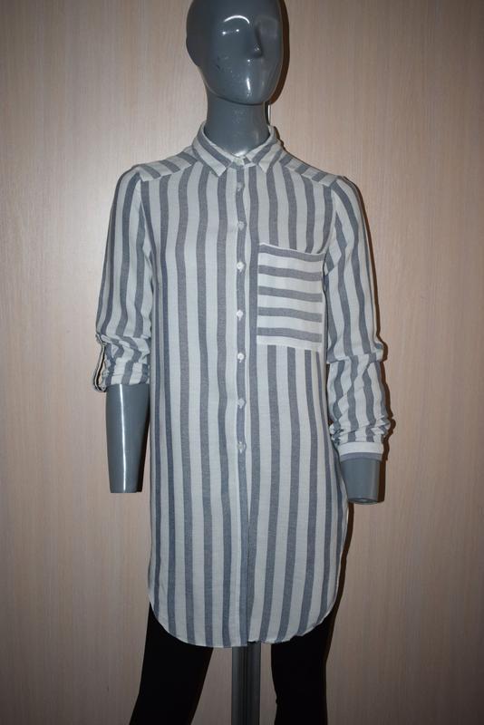 818ebd06c7a Длинная рубашка в полоску Papaya