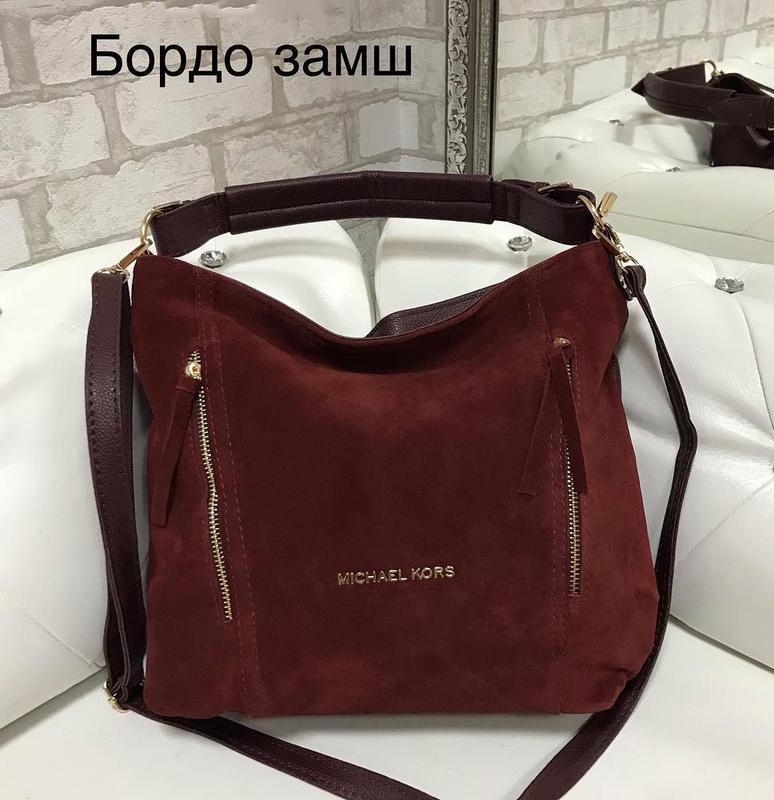 cceaa5960e5a Сумка-мешок, новая бордовая сумка, натуральный замш, цена - 570 грн ...