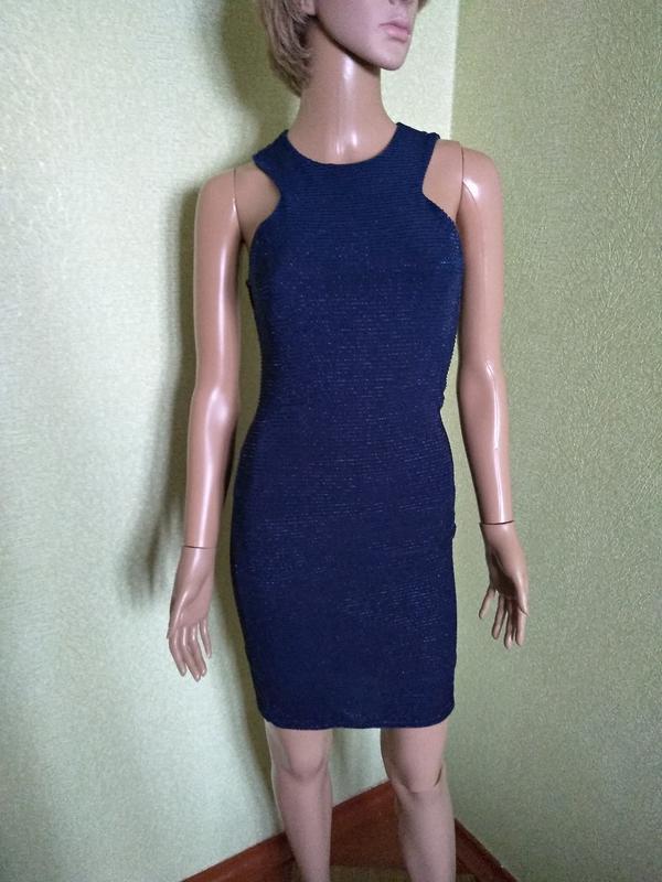 6bd1a581e4d Синее платье с люрексом new look New Look