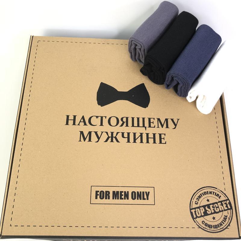 ff22fff969b59 ... Подарочные наборы носков. кейс с носками. подарок для мужчин5 фото