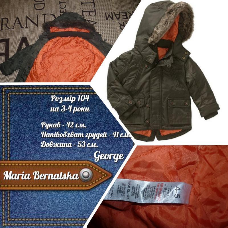 Куртка парка george (р.104 на 3-4роки) курточка George 2359c566ca901
