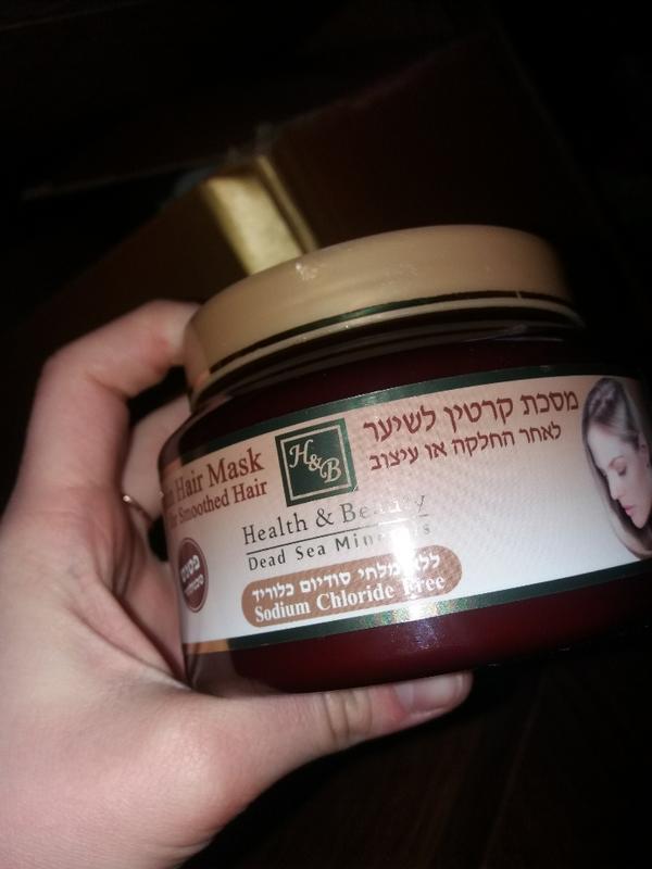 Косметика из израиля купить во владивостоке косметика nyx купить в интернет магазине
