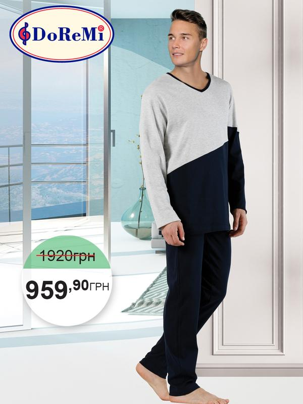 Miorre doremi starman пижама мужская1 ... 37656b4fce0ae