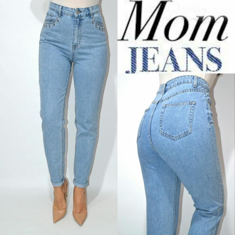 0310fc0b24b Джинсы момы высокая посадка люверсы мом mom jeans even odd Even Odd ...