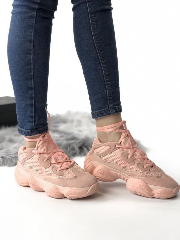73376151a0a Кроссовки женские adidas yeezy boost 500 pink Adidas