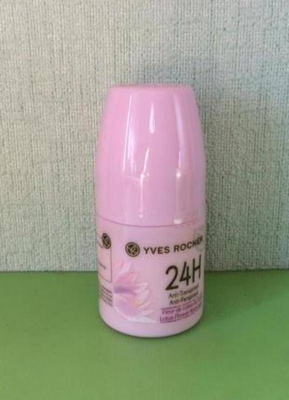Дезодорант-антиперспирант 24 часа лаосский лотос Yves Rocher ed6e99b054b2f