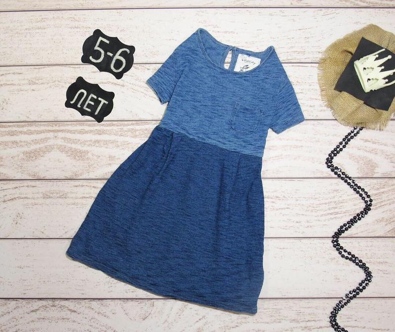 6bcd05d75dc Next (5-6 лет) трикотажное платье для девочки. под джинс1 ...