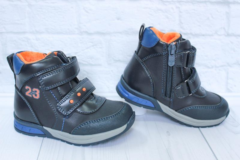 c47440941 Демисезонные ботинки на мальчика, цена - 370 грн, #20786579, купить ...