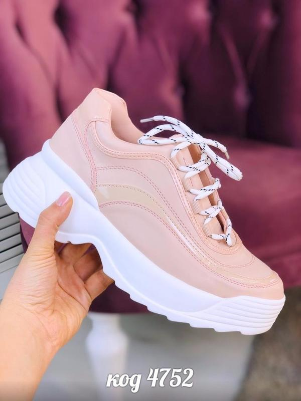 6a843a55 Нежные розовые кроссовки на высокой белой подошве Польша, цена - 650 ...