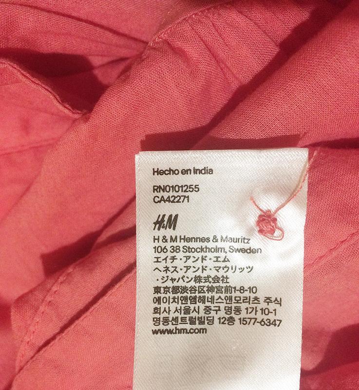 14d6a6a346a6 Женская длинная красная рубашка туника s (H&M) за 110 грн.
