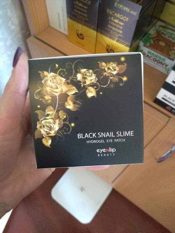 Картинки по запросу eyenlip black snail slime hydrogel eye patch отзывы