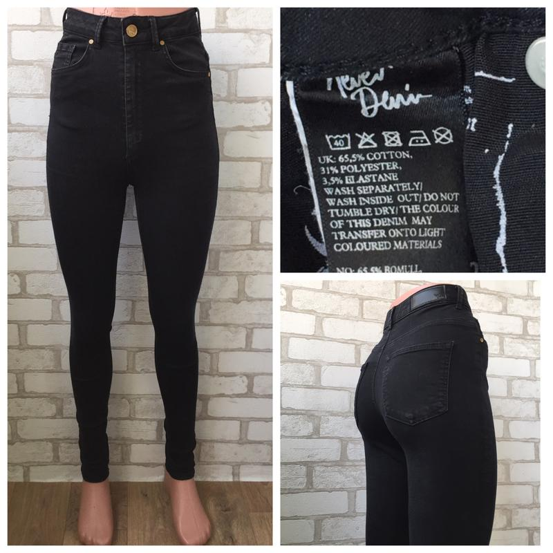 4f1784874ee Чёрные джинсы с высокой талией
